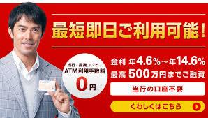 mitubisi_tokyo_ufj_bank
