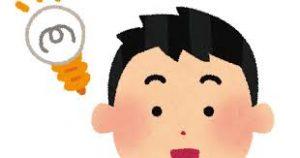 hirameki_irasuto