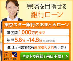 tokyo_star_bank